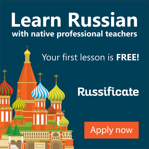 Learn Russian: Russian Made Easy 1