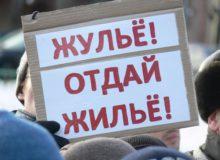 Динамо и кидалово