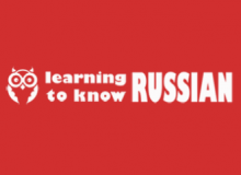 How and why write in russian?